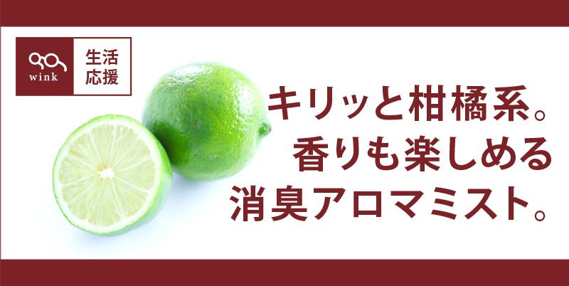 Lime_thum