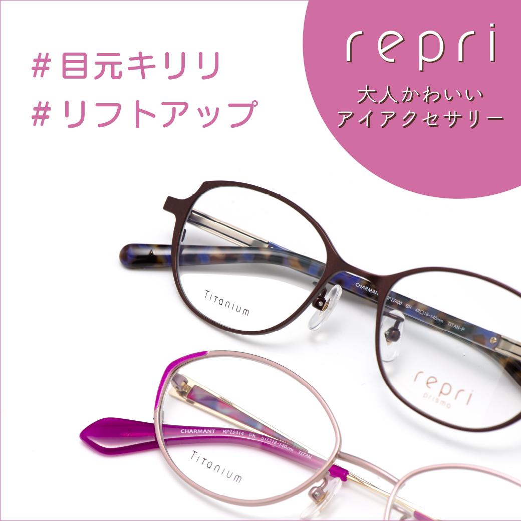 repli04